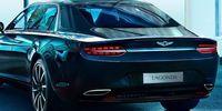 Aston Martin Lagonda blir svindyr – över nio miljoner
