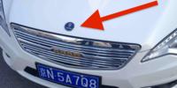 Kinesisk Senova extraknäcker som en Saab 9-5 – utan tillstånd