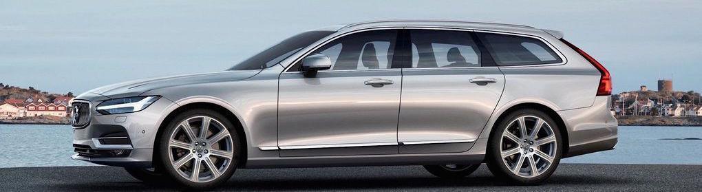 Volvo Cars AB inleder året starkt – siktar mot nya rekord