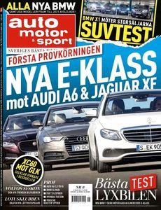 8/2016: Nya Mercedes E-klass mot Audi och Jaguar