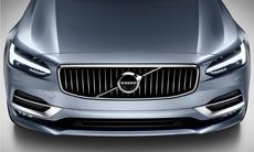 Geely ska lansera nytt bilmärke med Volvoteknik