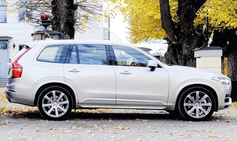 xc90t8.png