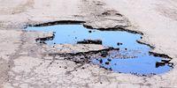 Här finns Sveriges sämsta vägar!