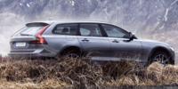 Volvo V90 Cross Country officiell – här är fakta och bilder