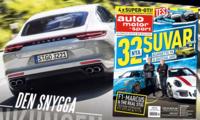 20/2016: Ericsson och Blomqvist testar Porsche 911 GT3 RS och 911 R