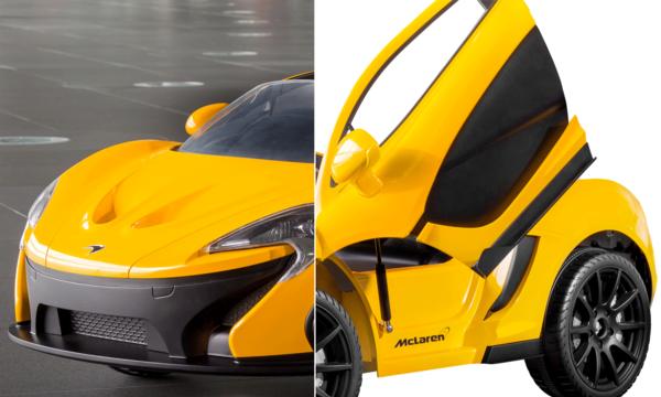 Eldriven McLaren P1 för bara 4.000 kronor