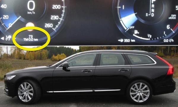 Nu kan du köpa en begagnade Volvo V90!