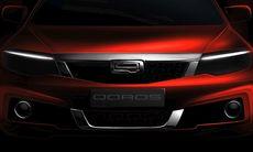 Qoros andra bilmodell visas i Genève – är det Cross Hybrid?